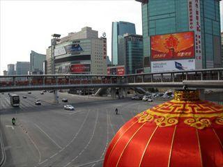 北京がらがら3_R.jpg